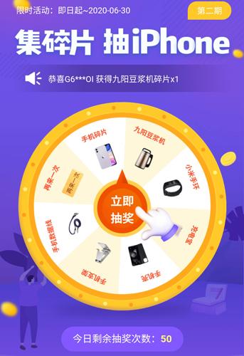 疯狂小说app1