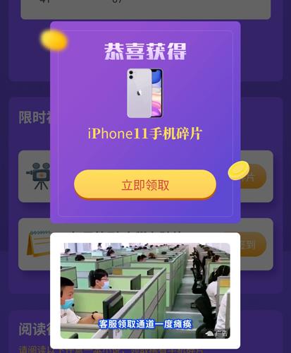疯狂小说app3