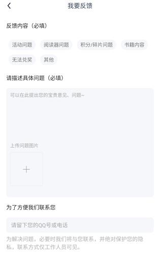 疯狂小说app8