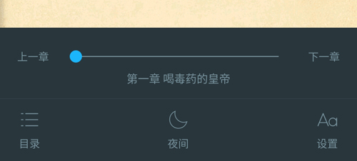 疯狂小说app9