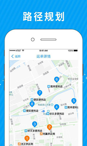 拼便宜司机端app截图3