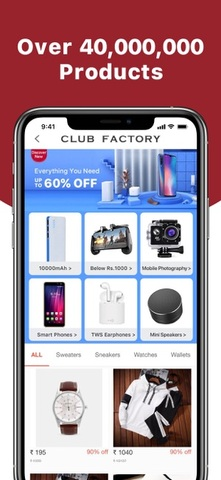 Club Factoryapp截图3
