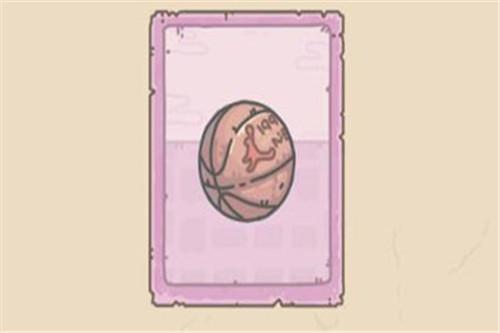 最强蜗牛乔丹的篮球怎么样