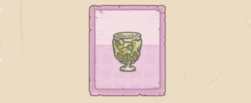 最强蜗牛汉尼拔鸩毒酒杯怎么样