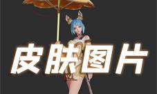 王者荣耀公孙离觅星灵兔图片 高清海报展示