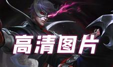 王者荣耀马可波罗暗影游猎图片 高清海报展示