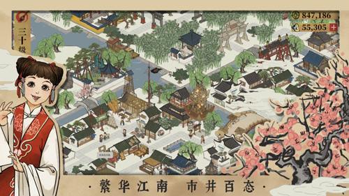 江南百景图居民工作内容怎么看