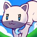 超級貓激斗2