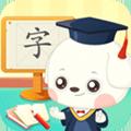 哆哆识字app