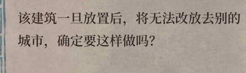 江南百景图摇钱树图片