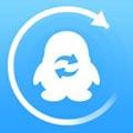 QQ恢復大師app