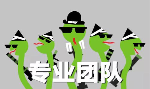 ▲小绿蛇生物降温专业团队