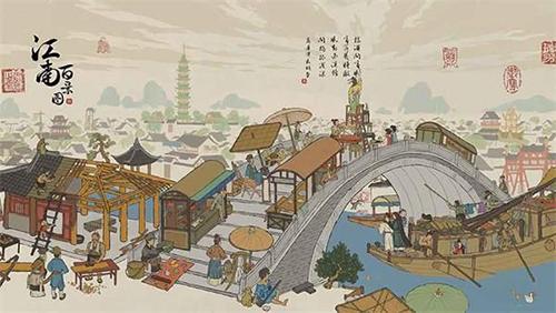 江南百景图探险布图片