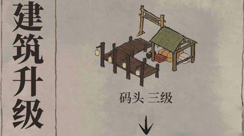江南百景图码头图片