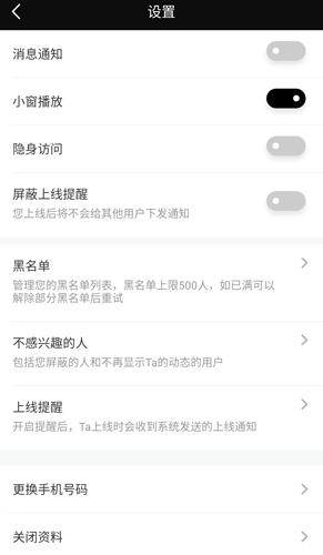 MarryU相亲交友app10