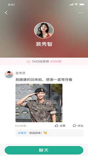 青青草app截图1
