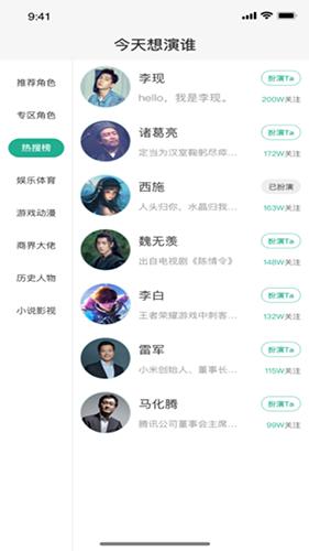 青青草app截图4