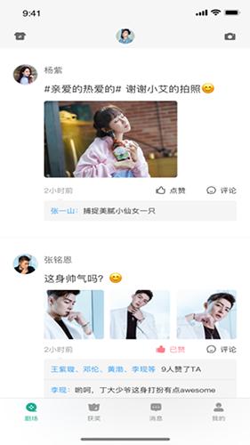 青青草app截图3