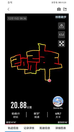 ��意跑步app截�D2