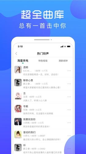 炫壁纸app截图2