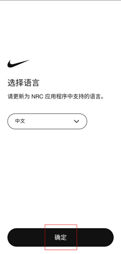 Nike+Running�D片5