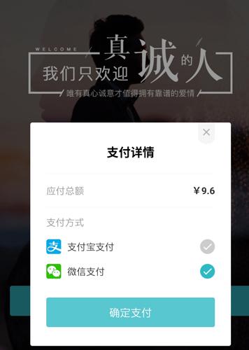 红娘婚恋app4