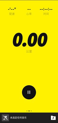 Nike+Running�D片2