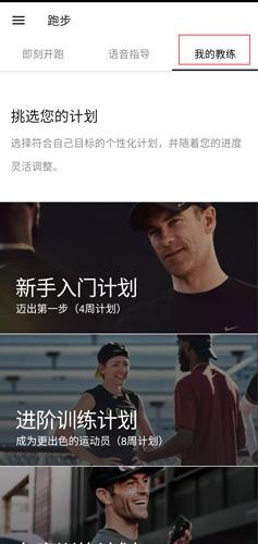 Nike+Running�D片4