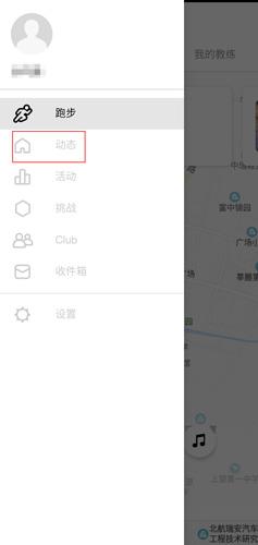 Nike+Running�D片7