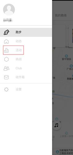 Nike+Running�D片9