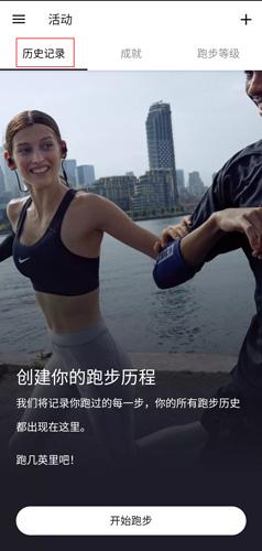 Nike+Running�D片10