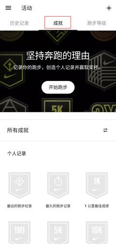 Nike+Running�D片11