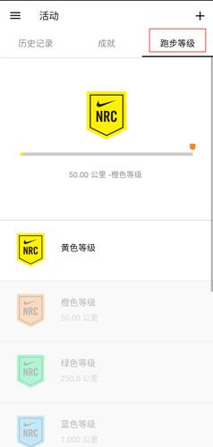 Nike+Running�D片12