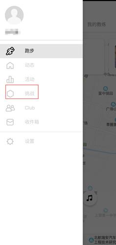 Nike+Running�D片13