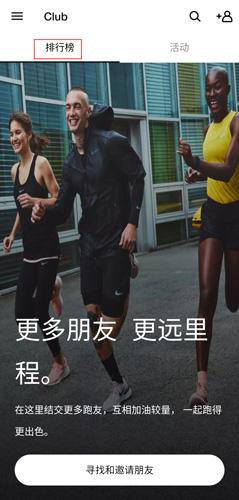 Nike+Running�D片16