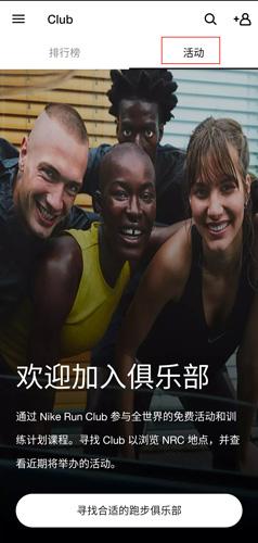 Nike+Running�D片17