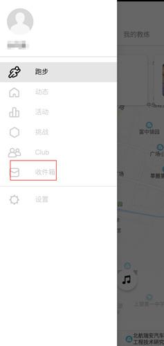 Nike+Running�D片18