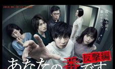 《伊格效應》:網易新作帶來正宗日式群像劇體驗