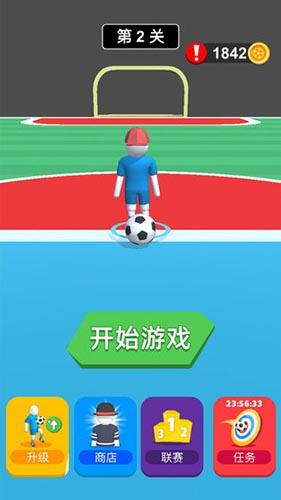 足球王子截图5