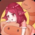 貍番漫畫app