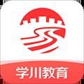学川教育app