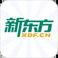 新东方app