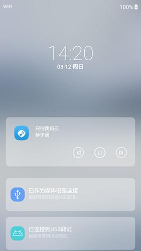 鎖屏貓app截圖3