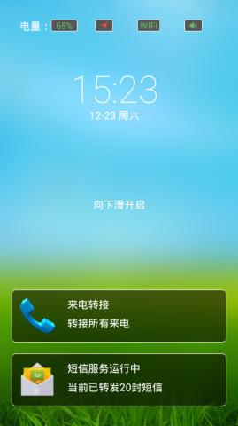 鎖屏貓app圖片