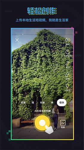 挖街app截图2