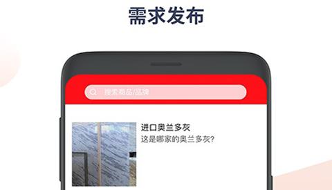 目鹿app软件特色