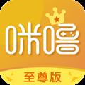 咪嚕游戲至尊版app
