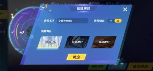 QQ飛車手游2
