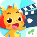 小伴龙动画屋app