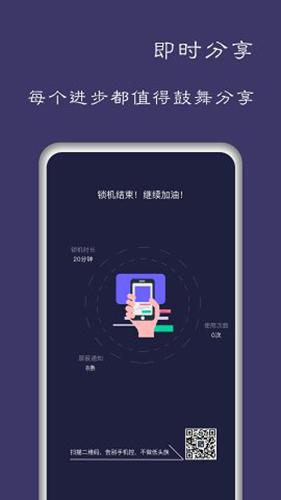 告�e手�C控app截�D3
